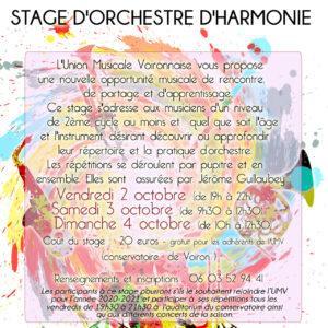 Stage harmonie Union Musicale Voironnaise